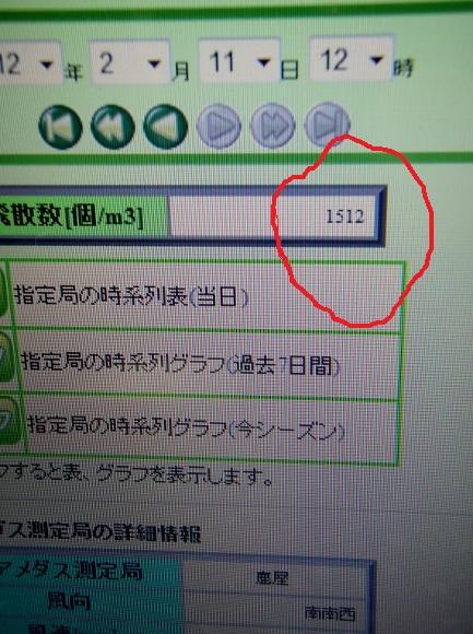 P2110100 (433x580)