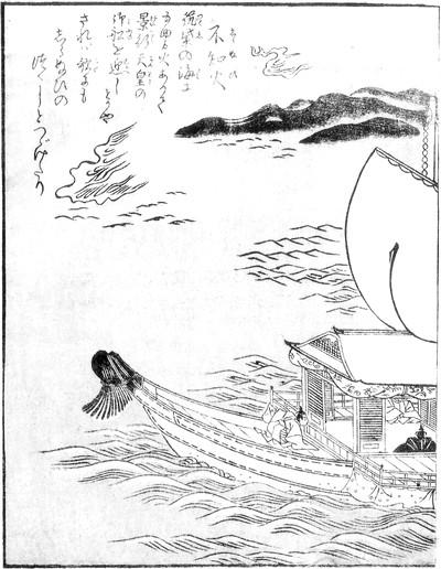SekienShiranui[1]