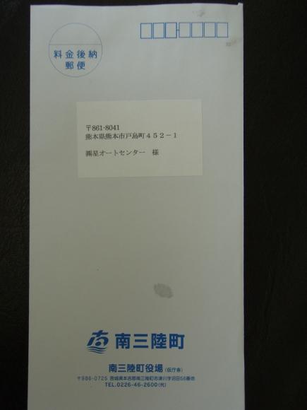 P7290175 (435x580)