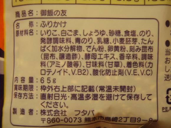 P5020095 (580x435)