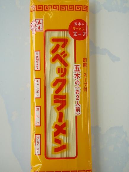 P5020086 (435x580)