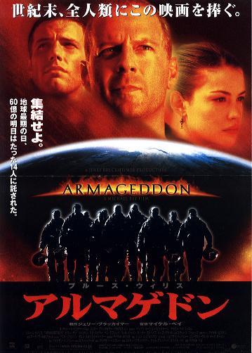 armageddon (359x502)