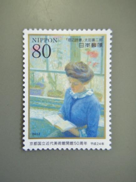 P6010150 (435x580)