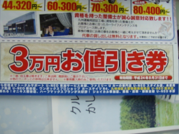 P6130013 (580x435)