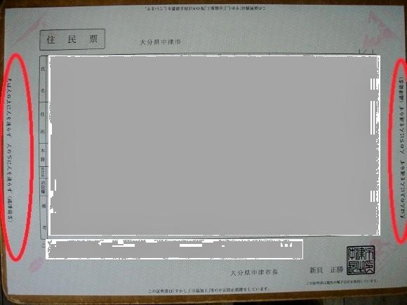 P6170022 (580x435)