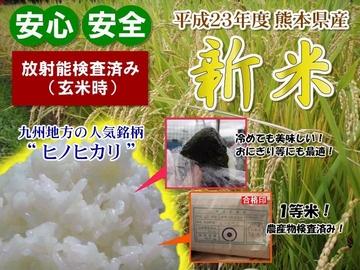 後藤さんの美味しいお米