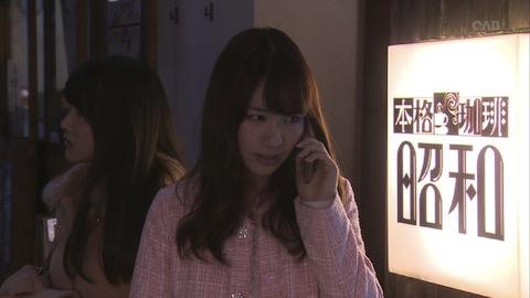 kurofuku5_04.jpg