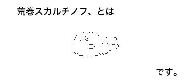 aramaki_00_02.jpg