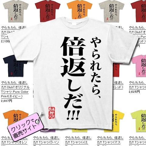 naoki_a_01.jpg
