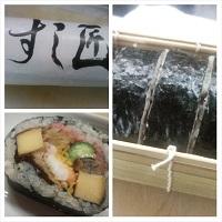 すし匠の巻き寿司