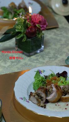 料理サロン12月