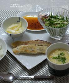 2012年1月料理サロン