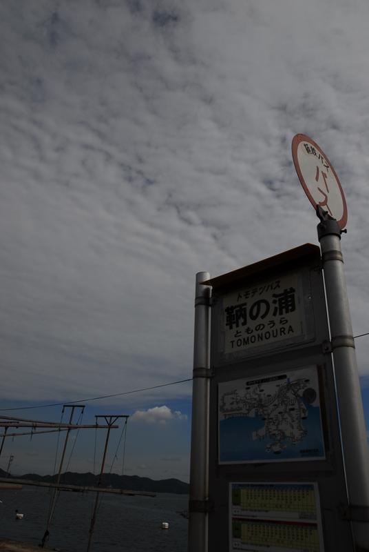 バス停・・・バス停の写真集っていうのを見てから、バス停を撮ることが多くなりましたぁ