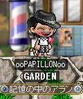 Maple100705_034608.jpg