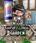 Maple100705_034611.jpg