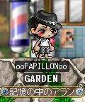 Maple100705_034619.jpg