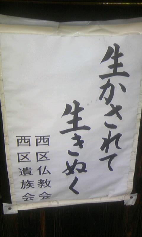 100813_072545仏教・ポスター