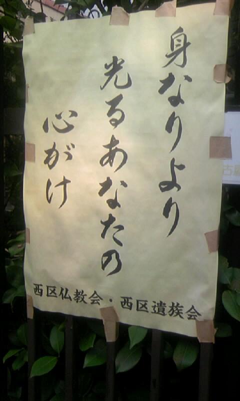 100813_072716仏教・ポスター