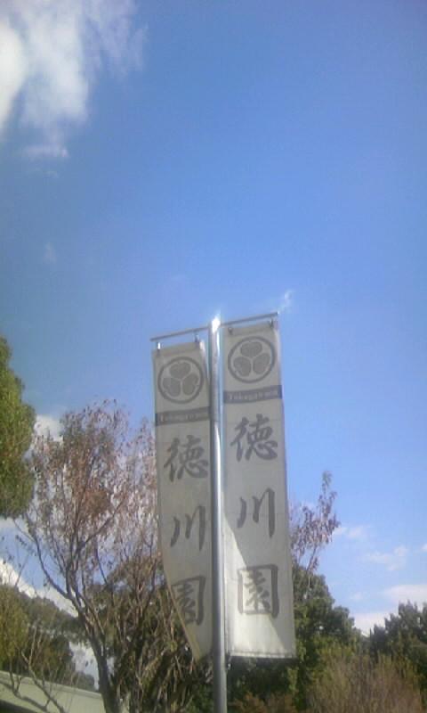 101110_105733徳川園