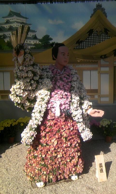 101117_131511菊人形・徳川義直