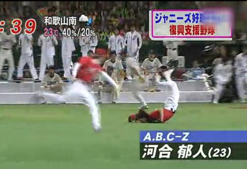 MJ 跌倒