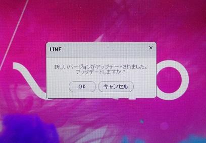 DSC00765.jpg