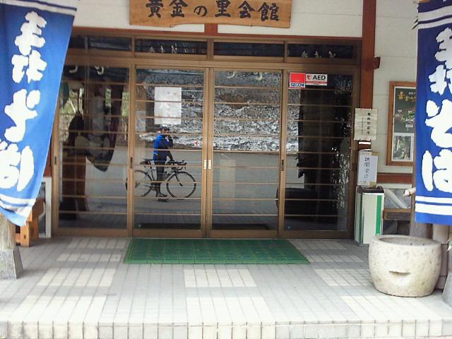 NEC_0661.jpg