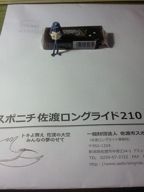 NEC_0716_20120514200950.jpg