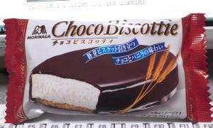 アイス‐チョコビスコッティ