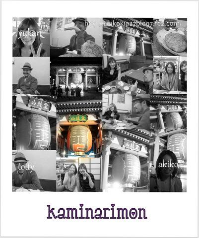 11-kaminarimon--11.jpg