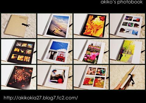 photobook_kitamuraのコピー