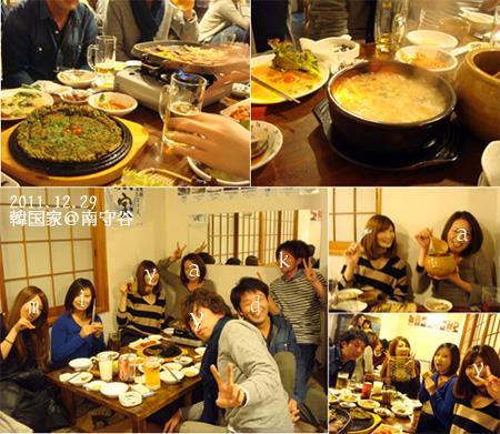 20111229-minamimoriya.jpg