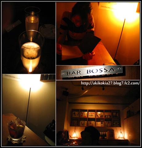 2011bar_bossa.jpg