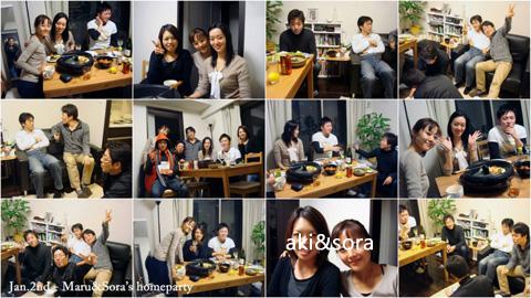 20120102homeparty_edited-1.jpg