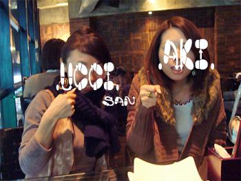 20120121kubota_suzu.jpg