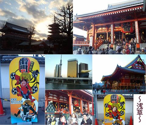 20120128kaminarimon.jpg
