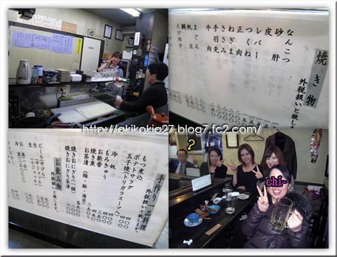 abk20111201.jpg