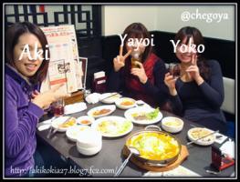 chegoya_1019.jpg