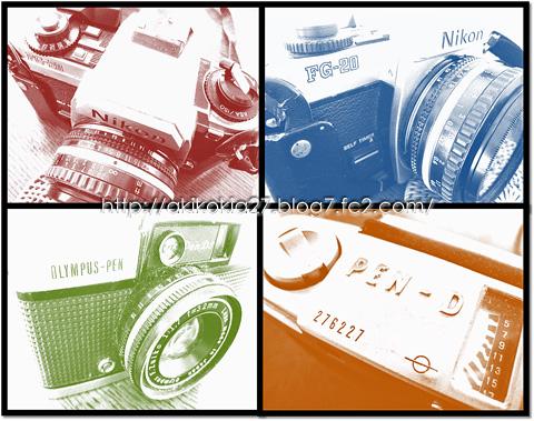 film_camera.jpg