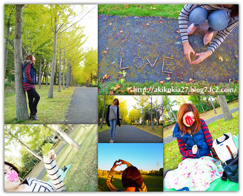 tsukuba_park2011.jpg