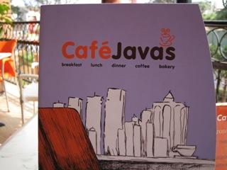 Cafe JAVA 20