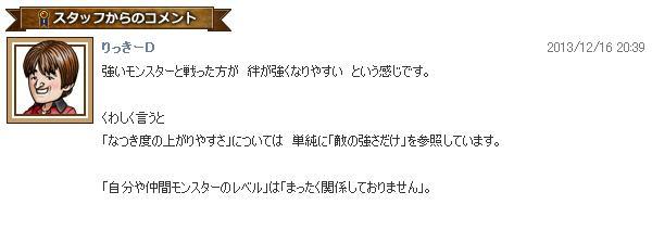 20131217123620fd5.jpg
