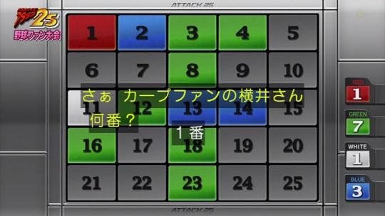 3198_01.jpg