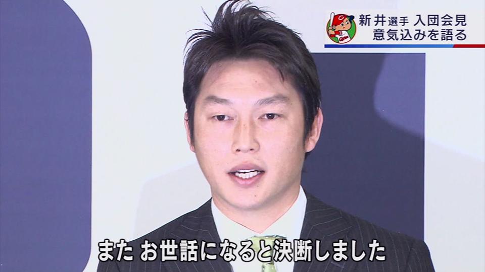 推定2,000万円+出来高払い ...