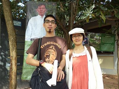 名古屋の次呂久さん夫妻