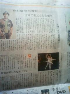 moblog_6aac87cc.jpg