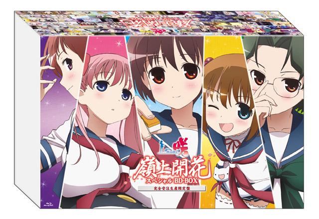咲-Saki- Blu-ray BOX