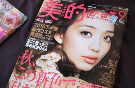 biteki_201009.jpg