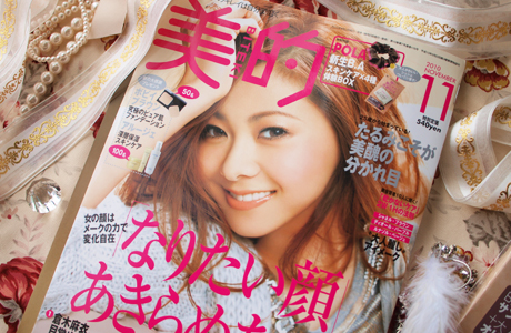 biteki_201011.jpg