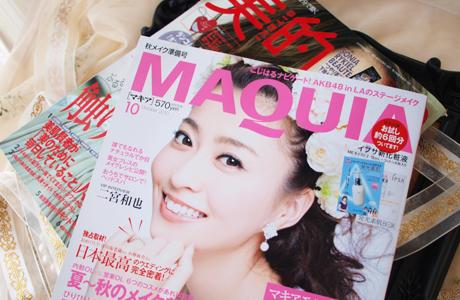 biteki_maquia_201010.jpg